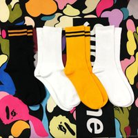 Mens Fashion Socks Casual Cotton Breathable with 4 Colors Skateboard Hip Hop Sports Socks for Male