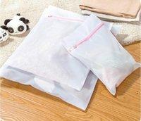 세탁 봉지 세탁 봉지 30 x 40cm 전문 속옷 가방 솔리드 간호 OWD6176