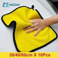 Towel 10Pcs 30 40 60Cm Microfiber Car Cloth Wash Cleaning Drying Auto Detailing