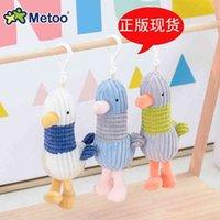 Metoo tavşan mini serisi peluş oyuncak bebek küçük kolye bebek hediye
