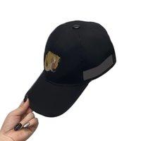 패션 양동이 모자 망 평면 모자 스냅 백 좋은 품질 타이거 야구 모자 조정 적합 태양 비니 비치 모자 캐주얼 여성 공식 아이콘 모자 Gorras 골프 상자 캡