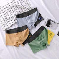 Underpants 4-Piece Set Men's Cotton Panties Brand Underwear For Man Boxer Shorts Interesting Homme Breathable