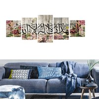 Calligraphy brush Print Paintings Arabic Islamic Wall Art 5 Pieces Canvas Akbar Pictures No Frame home decor