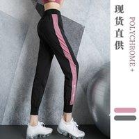 Lulu legging tarzı 2020 ince parça pantolon bayan gevşek bantlanmış nefes hızlı kuruyan renk eşleştirme spor yoga pantolon slim fit slimmin