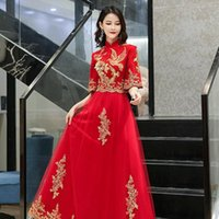 Red Party Evening Long Cheongsam Retro Slim Dress Marriage Gown Chinese Style Wedding Qipao Lady Clothes Kimono Robe Formal Ethnic Clothing