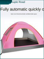 Tents And Shelters Automatic Camping Outdoor 2 Single Field With Thick Rain Quick-opening Tent