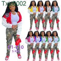 女性のジャケットデザイナーセクシーなセーターボタンプレス野球文字プリントカラーステッチPUレザー長袖スレッドショートコート39スタイル