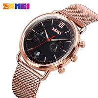 Наручные часы Кварцевые мужские часы Люкс Skmei сетка ремень ремешок на наручные часы секундомер дата дисплей мужские часы модные часы мужские Relogio