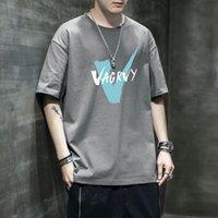 Summer Short New 2021 Fashion Men's Brand Trend Cotton Casual Casual Abbigliamento Abbigliamento sciolto T-shirt coreana