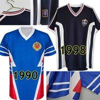 Yougoslavie rétro Soccer Jerseys 1990 1998 Jugoslavija Mijatovic Pancev Mihajlovic Stanvic Jugovic Savicevic Savicevic 90 98 Chemise de football Vintage classique