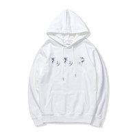 2021 Mens Designer Felpa con cappuccio Tessuto di alta qualità Maglione da uomo Moda Luxury Letter Print Top Streetwear Asian Size M-2XL