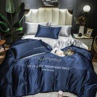 مجموعة مفروشات الحرير غطاء لحاف الناعمة الفاخرة الساتان ملاءات السرير تقليد مجموعات التطريز الجاكار
