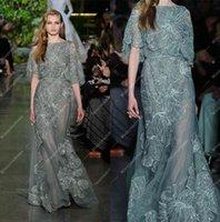 Zarif Elie Saab Elbise Akşam Bateau Boyun Yarım Kollu Ünlü Elbise Boncuk Aplike Örgün Pist Moda Abiye Custom Made