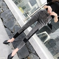 Women's Jeans Woman Pants Super 2021 Spring Autumn Ankle Tight Splicing Beads Cropped Pantalones Vaqueros Mujer