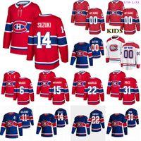 Maglia personalizzata Montreal Canadiens 31 Carey Price 22 Cole Caufield 14 Nick Suzuki 11 Brendan Gallagher 6 Shea Weber Hockey Jerseys