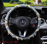 37-38cm Universal Car Steering Wheel Cover Leopard denim elastic grip without inner ring Personality fashion removable and washable