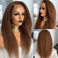 레이스 가발 브라운 킨키 스트레이트 100 % 인간의 머리카락 앞면 360 정면 실크베이스 프리 스플 루드 브라질 레미