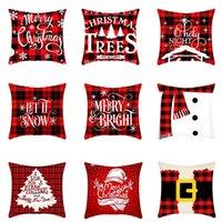 2021 Fashion Pillowcase Without Pillow Santa Claus Christmas Tree Snowman Elk Bells Snowflake Colorful Pillowcases Cover Home Sofa Car Decor Linen Size 45*45CM