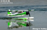EPO Plane RC Seaplane Waterplane Hover 635mm Wingspan Amphibious Aircraft Micro Beginner Airplane PNP with Float set