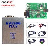 코드 독자 검색 도구 KWP 2000 Plus 자동 ECU 프로그래밍 도구 지원 KWP2000 + 소프트웨어 및 기타 KWP / ISO 칩 튜닝