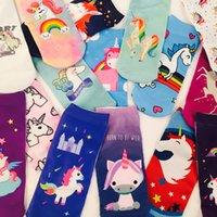 Прекрасные 3d печать носки шаблон кошка конфеты фишки пончик носки много дизайна двойные печатные носки длиной 42см мультфильм sox 156 y2