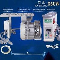 Sewing machine Energy-saving motor 220V Flat car double-needle machine 550W industrial brushless servo silent