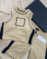 Kaki Femme Two Piece Pantalon Sweat Support Top avec Court Set Tenue de gym Tenue de mode Lettre de la mode Impression Suivi