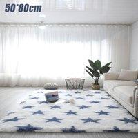 50x80cm غرفة المعيشة السجاد الطابق بطانية التعادل صبغ المطبوعة الحديثة السجاد الشاي طاولة الشاي ماتس الديكور المنزل ل السنة