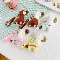 12 cm dos desenhos animados animais de pelúcia de pelúcia alpaca pingente novo bonito boneca bolsa de escola acessórios chaveiros presente