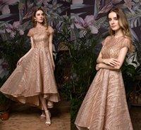 Gold Prom Abiti Elegante sera adulto Abito da festa moda per ragazze
