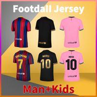 Barcelona Home Away Terceiro Jersey 20 21 Messi F. de Jong Ansu Fati Pique Vidal Umtiti Camisa de Futebol Futebol Homens T-shirts + Kit Kits Uniforme