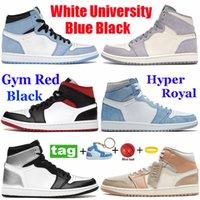 أحذية كرة السلة عالية OG Hyper Royal White University MiL Gym الأحمر الأزرق الأسود الرجال النساء المدربين ضوء الدخان رمادي الفضة تو تويست أحذية رياضية