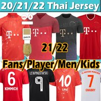 New 21 22 FC Bayern Munich maillot de football 2020 2021 Version Fan player Sané Lewandowski Davies Muller Gnabry KIT Hommes ET Enfants Maillots de football Chemise football