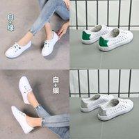 عارضة الأحذية الضحلة الفم المرأة الصغيرة البيضاء 2021 جديد جلدية تنوعا أسفل الأزياء الكورية عارضة الربيع والصيف كبير S1ET