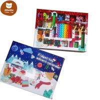 New! Fidget Toys Christmas Blind Box Favor 24 Days Advent Calendar Kneading Music Gift Boxes Countdown 2021 Children's gifts DHL qg