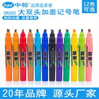 Painting Pens Zhongbai Sm392 Big Double Head 12 Color Suit Oil Marker Poster Pen Pop