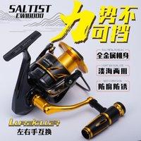 LLEGAKILLER LLEGADA COMPLETA METAL T-BAR HANGE PODER Spinning Jigging Reel Saltist CW10000 Pesca de mar 35kgs Drag Baitcasting Reels