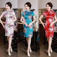 Traditional Chinese Style Cheongsam Mini Dresses Female Bride Wedding Qipao Retro Slim Evening Party Gown Ethnic Clothing