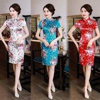 Traditional Chinese Style Cheongsam Mini Dresses Female Bride Wedding Qipao Retro Slim Evening Party Gown Ethnic Clothing