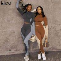 KLIOU-CONVUNTOS DOS Piezas Elsticos Patchwork Para Mujer, Top Cuello Alto Con Cremallera Y Pantalones de Cintura Alta, Чнддалес