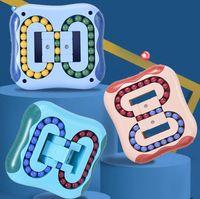 Party Parts Декомпрессионные игрушки Антисусная вращающаяся Волшебная бобовая фасоль Cube Cube Bube Fidget Взрослые Дети Стресс Средства Игрушка Смешная Образовательная прорывная игра