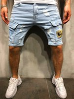 Styles Men Stretchy Ripped Skinny Biker Embroidery Print Jeans Shorts Destroyed Hole Taped Slim Fit High Quality Denim Men's
