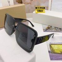 Lunettes de soleil de mode de mode Lentilles connectées à grande taille Cadre complète avec petits rivets masque lunettes de soleil à l'extérieur Qualité et boîte