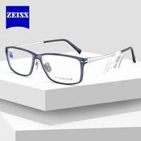 순수 티타늄 안경 프레임 남성 진행성 근시 광장 처방전 근처의 Eyeeglasses ZS75008 패션 선글라스 프레임