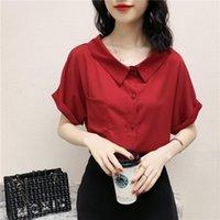Women's Blouses & Shirts COIGARSAM Short Shirt Womens Tops Summer Chiffon Loose Batwing Sleeve Slash Neck Women White Wine Red 9539