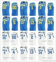 NCAA UCLA Bruins College Basketball Jersey 1 Jules Bernard 2 Cody Riley 3 Johnny Juzang 4 Jaime Jaquez Jr. 5 Chris Smith 10 Tyger Campbell 12 Mac Etienne 13 Jake Kyman