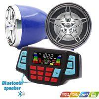 Motorradauto Subwoofer Audio-Leistungsverstärker Bluetooth Integrated Maschine 12V hohe Klangqualität