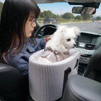 Car Organizer Armrest Box Pet Carrier Seat Nonslip Quilted For Dog Bags Small Cat Outdoor Travel