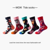 Men and women interesting color carding happy socks multi pattern diamond stripe cartoon point novel skateboard art
