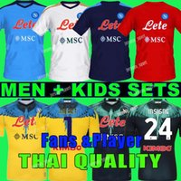 21-22 Napoli 축구 유니폼 나폴리 축구 셔츠 2021 2022 Koulibaly Camiseta de fútbol insigne milik maillots h.lozano mertens 남자 아이들